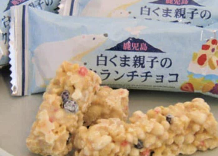 白くま親子のクランチチョコ/山福製菓 鹿児島空港のお土産