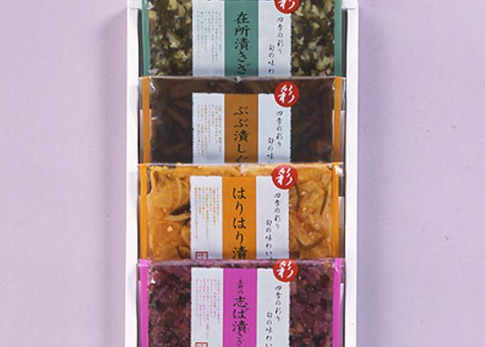 京漬物/土井の志ば漬本舗 京都駅のお土産