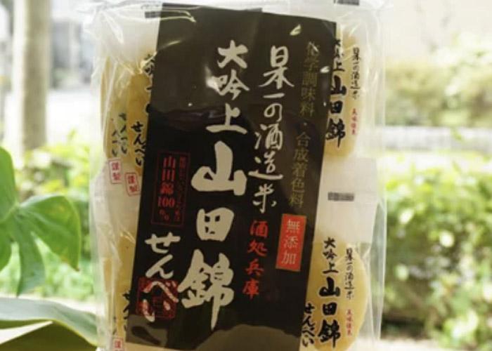 大吟上山田錦せんべい/米穂の菓 半月庵 姫路駅のお土産