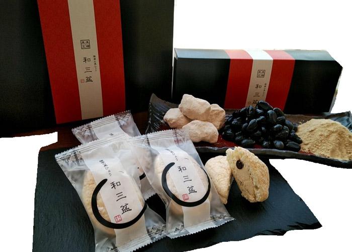 薩摩黒糖黒豆和三盆/ミルフィユ 鹿児島空港のお土産