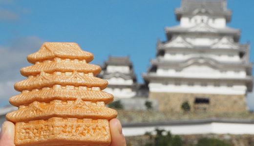 【姫路駅】おすすめお土産ランキング10選♡人気のお菓子やスイーツなど厳選