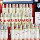 【黒川温泉】おすすめお土産ランキング10選♡女子に人気のお菓子や雑貨など