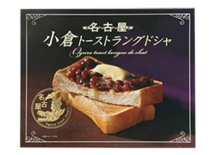 小倉トーストラングドシャ/東海寿 名古屋駅のお土産