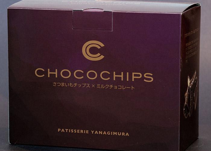 薩摩チョコチップス/YANAGIMURA 鹿児島中央駅のお土産