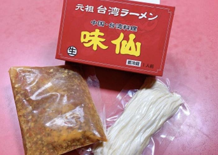元祖台湾ラーメン/味仙 名古屋駅のお土産