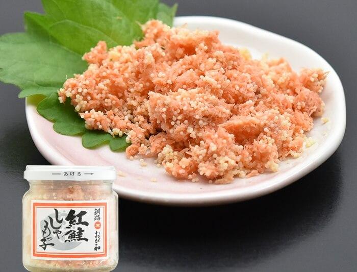 紅鮭ししゃもっ子/おが和 釧路空港のお土産