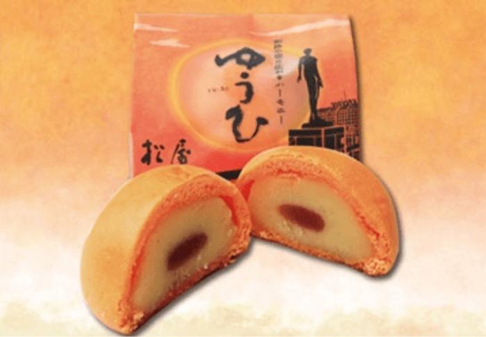 ゆうひ/菓子処 松屋 釧路空港のお土産