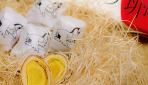 【釧路空港】おすすめお土産ランキング10選♡人気のお菓子や海産物など