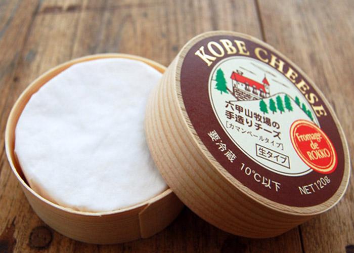 神戸チーズ/六甲山牧場 新神戸駅のお土産