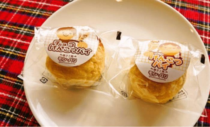げんこつパイ/菓子工房モンパリ 室蘭のお土産