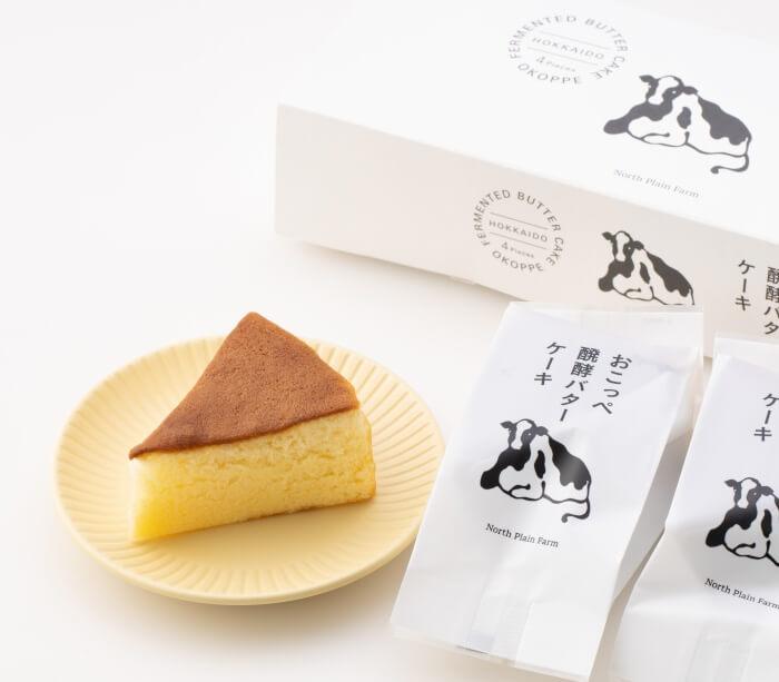 おこっぺ発酵バターケーキ/ノースプレインファーム 紋別のお土産