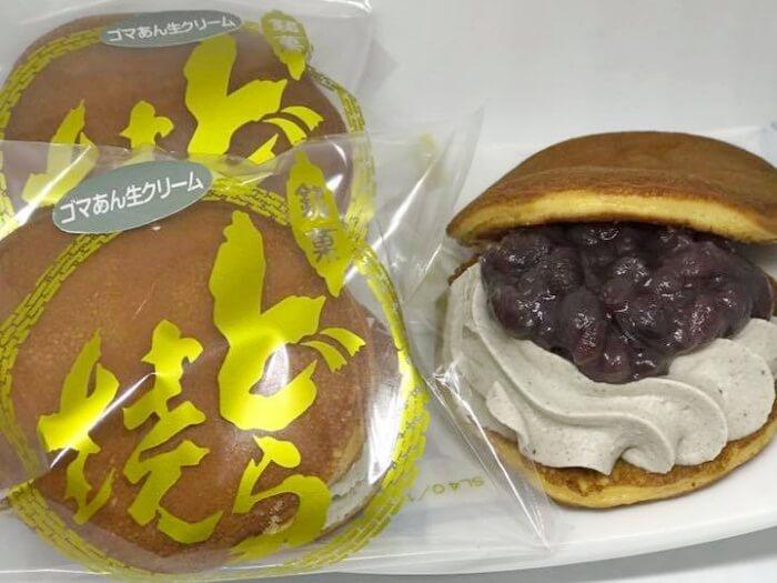 どら焼き/きよし製菓 滝川のお土産