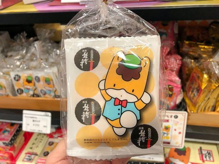 旅がらす/清月堂 高崎駅のお土産