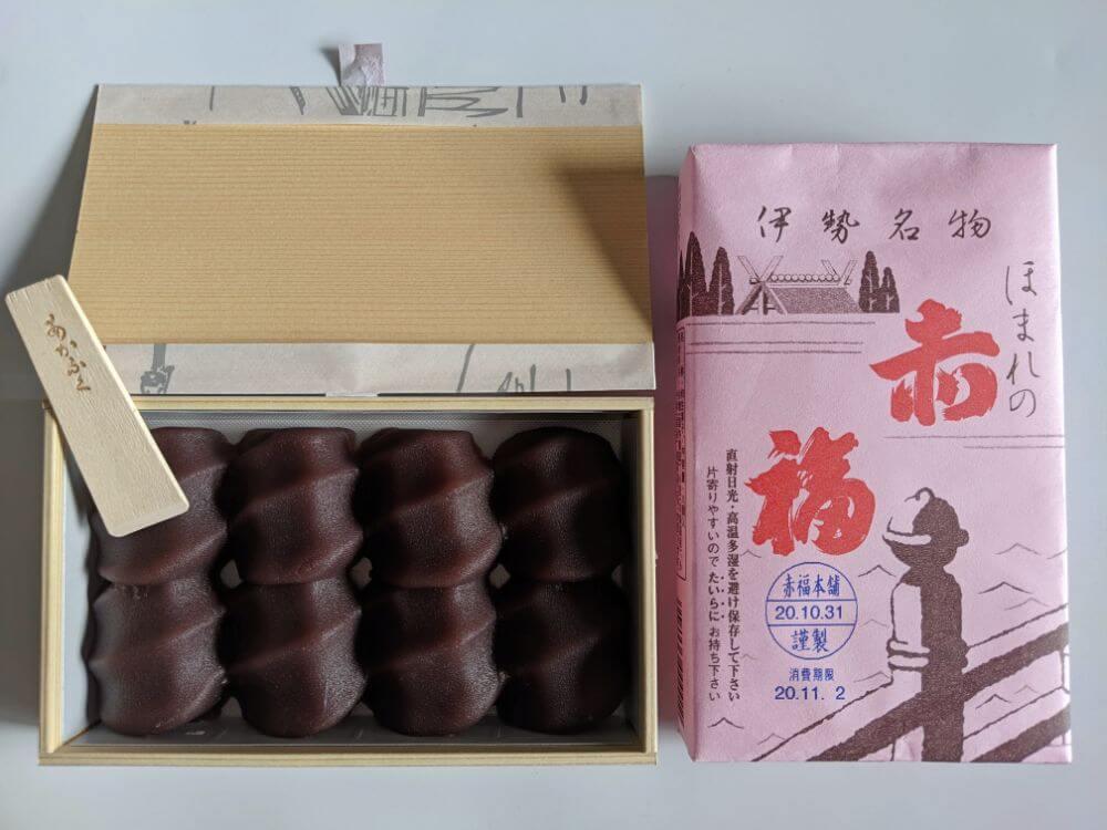 赤福餅/赤福 大丸梅田のお土産