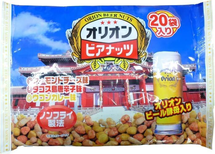 オリオンビアナッツ/サン食品 沖縄のお土産