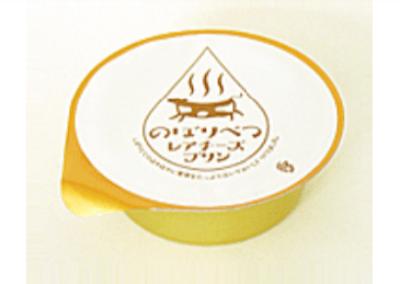 のぼりべつレアチーズケーキプリン/のぼりべつ酪農館 登別のお土産