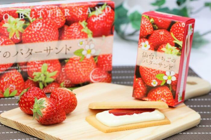 仙台いちごのバターサンド/菓房山清 仙台空港のお土産