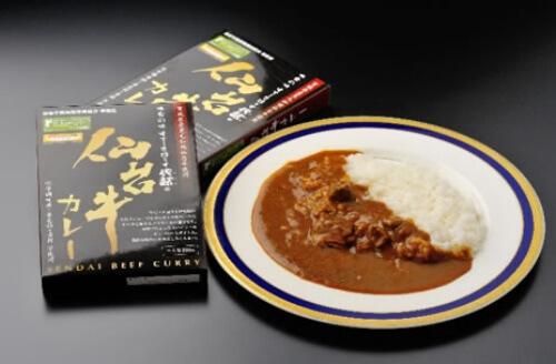 仙台牛カレー/すてーきはうす伊勢谷 仙台空港のお土産