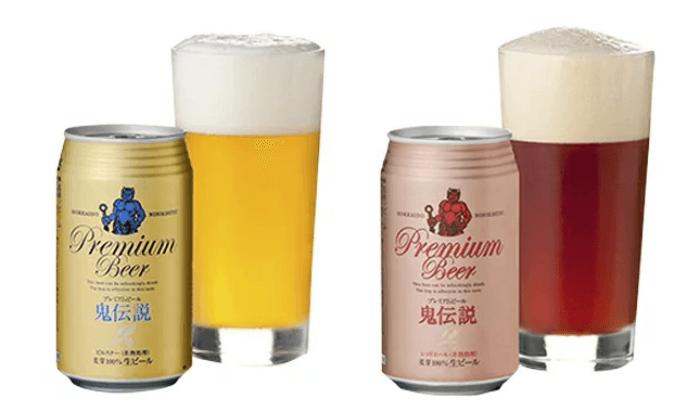 鬼伝説ビール/わかさいも本舗 登別のお土産