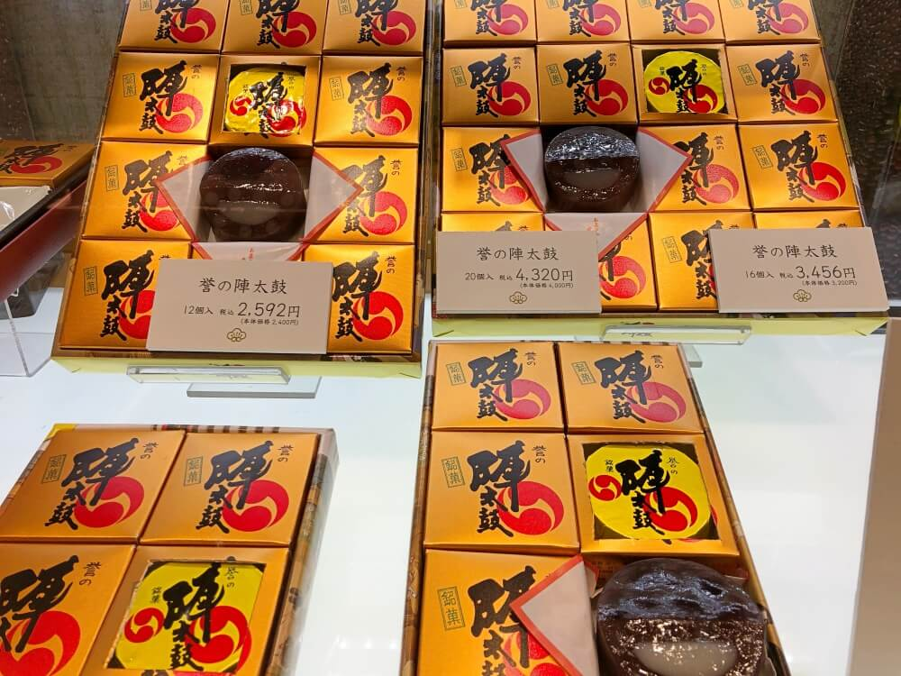 誉の陣太鼓/お菓子の香梅 熊本駅のお土産