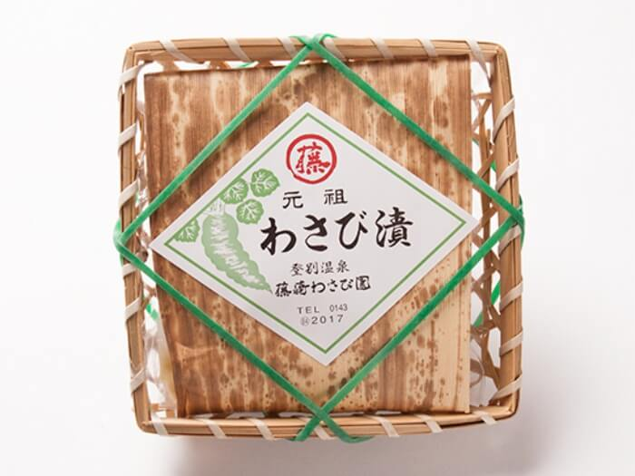 わさび漬け/藤崎わさび園 登別のお土産