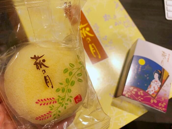 萩の月/菓匠三全 仙台空港のお土産