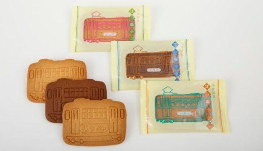湘南のおすすめお土産ランキング10選!人気のお菓子やおつまみ、雑貨など