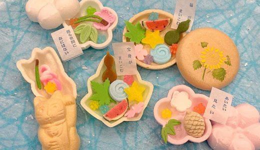 加賀のおすすめお土産ランキング6選!人気のお菓子や和菓子、おしゃれ雑貨など