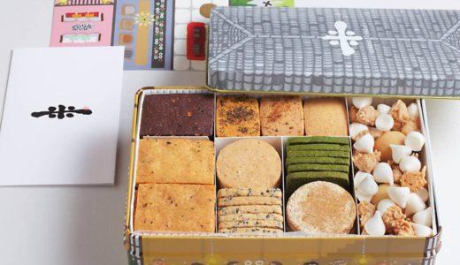 日本橋のおすすめお土産ランキング12選!手土産にも人気のお菓子や和菓子、限定品は?