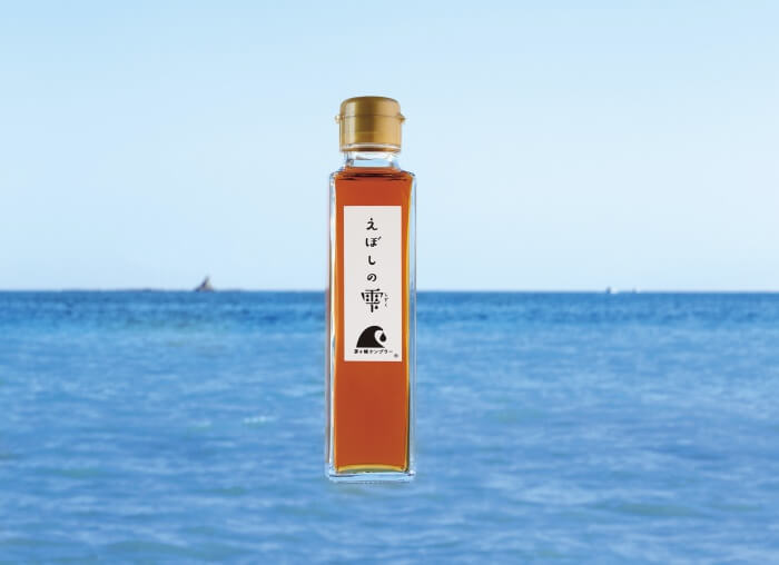 えぼしの雫/欣ずし 茅ヶ崎のお土産
