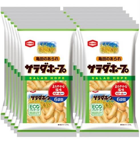サラダホープ/亀田製菓 越後湯沢のお土産