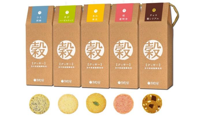 穀クッキー/芽吹き屋 花巻のお土産