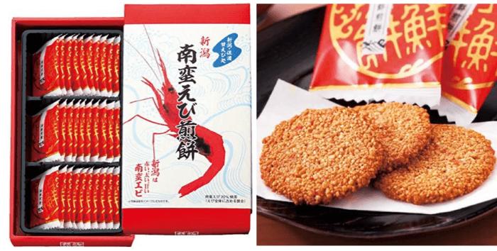 南蛮えび煎餅/越後銘販 越後湯沢のお土産