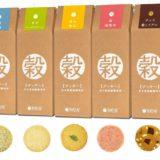 花巻のおすすめお土産ランキング10選!人気のお菓子はどれ?