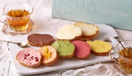 2020年最新|新横浜駅で買えるおすすめお土産ランキング20選!人気のお菓子やおつまみなど
