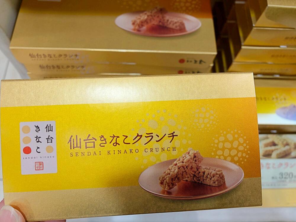 仙台きなこクランチ/菓匠三全銘品館 仙台駅のお土産