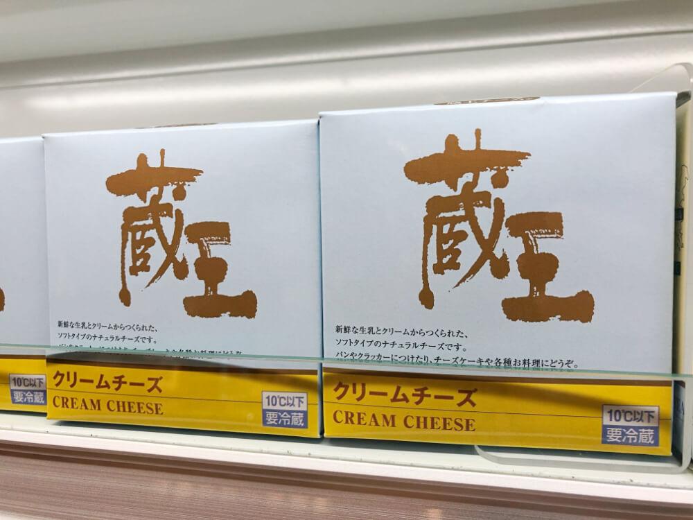 蔵王クリーミースプレッドバニラ/蔵王酪農センター 仙台空港のお土産