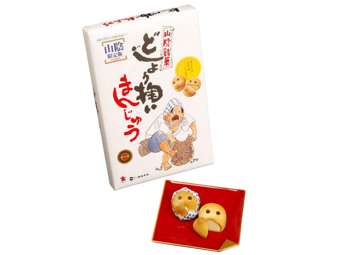 どじょう掬いまんじゅう/中浦食品 島根のお土産