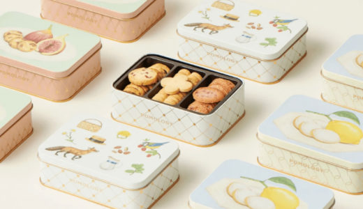 2020年最新!新宿伊勢丹の人気お土産ランキング10選★おすすめの限定お菓子など