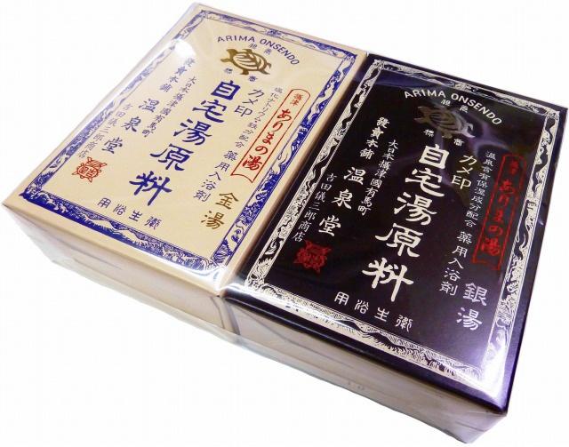 カメ印 自宅湯原料 金湯・銀湯/吉高屋 有馬温泉お土産