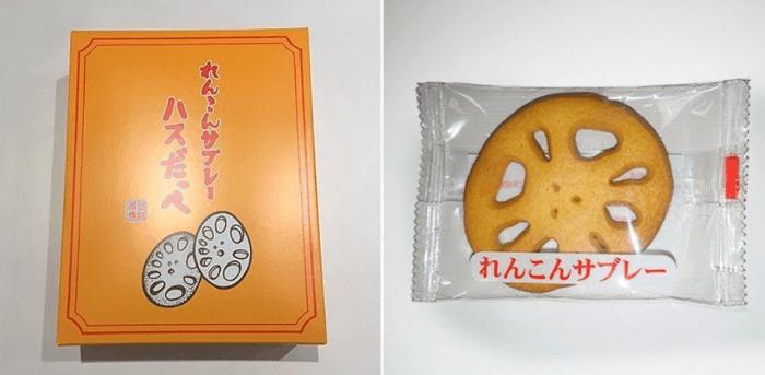 れんこんサブレー/(有)ギフトセンター土浦 土浦のお土産