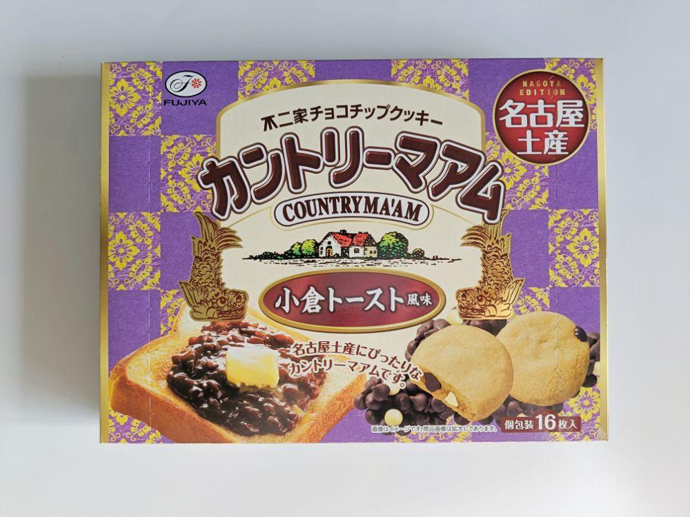 カントリーマアム 小倉トースト味/不二家 名古屋のお土産