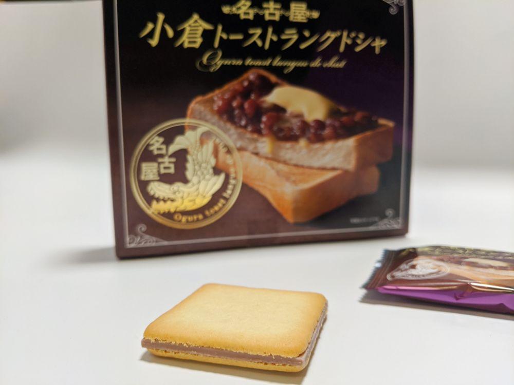 小倉トーストラングドシャ/東海寿 名古屋のお土産