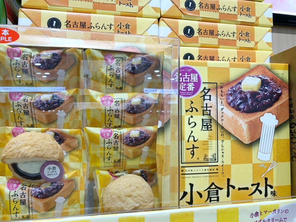 名古屋ふらんす 小倉トースト味/名古屋フランス 名古屋駅のお土産