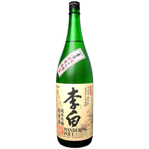 李白/李白酒蔵 松江お土産