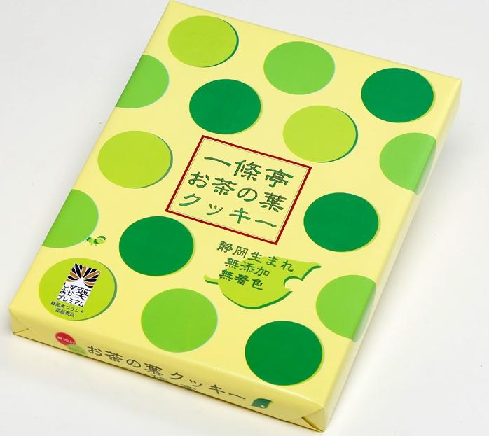 お茶の葉クッキー/一条亭 静岡お土産