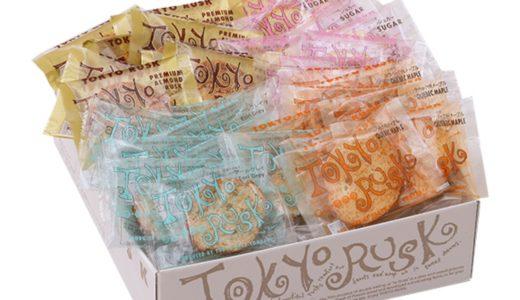 有楽町のおすすめお土産ランキング12選!手土産にも人気のお菓子やスイーツなど