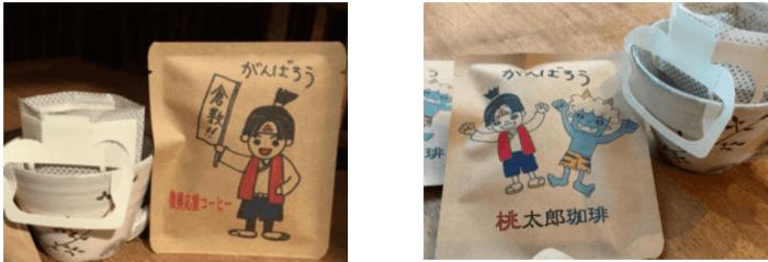 ドリップ 復興コーヒー/kobacoffee 倉敷のお土産