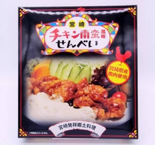 チキン南蛮風味せんべい/ユタカ商会 宮崎のお土産