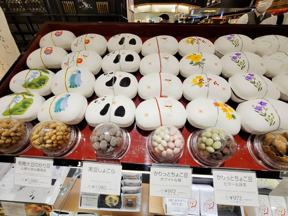 豆菓子/まめや金澤萬久 金沢のお土産